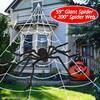 """200"""" Halloween Spider Web + 59"""" Giant Fake Spider"""